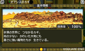 File:Dragonqm231.jpg