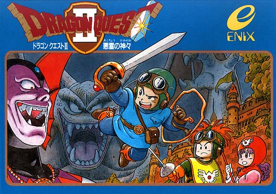 File:Dragon-Quest-II-japanese-box-art.jpg