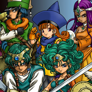 File:Wikia-Visualization-Main,dragonquest.png