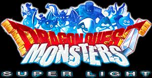 File:DQMSL logo.png