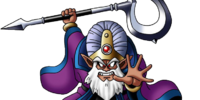 Sorcerer (Dragon Quest VI)