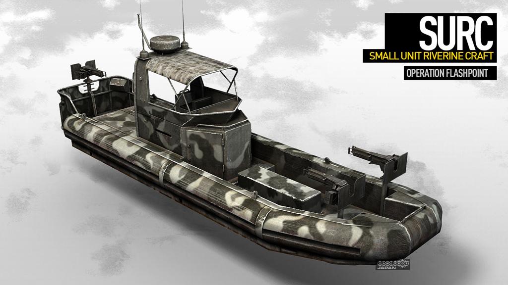 Resultado de imagen para Small unit riverine craft