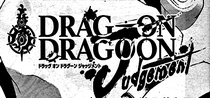 Drag-On Dragoon Judgement