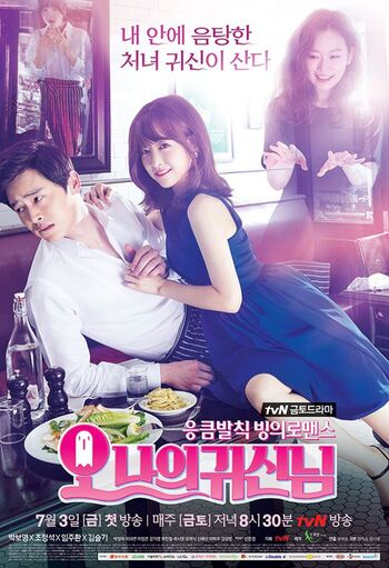 Oh My Ghost online hd
