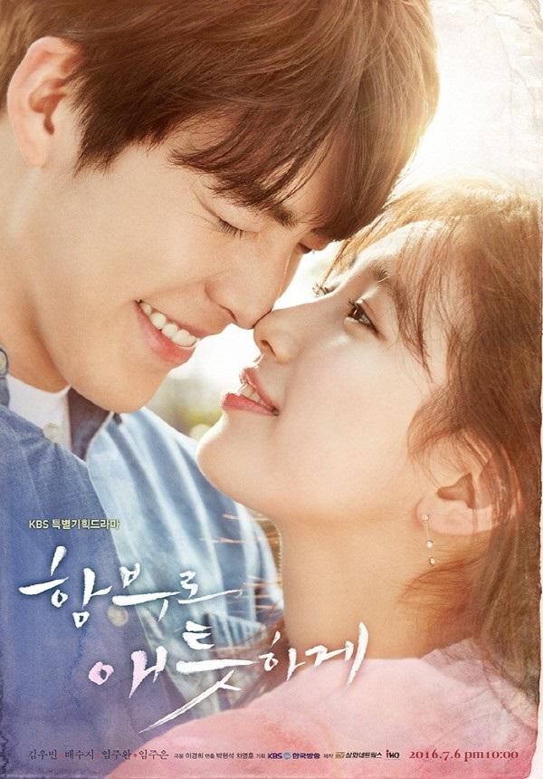 http://vignette3.wikia.nocookie.net/drama/images/4/40/Uncontrollably_Fond-KBS2-2016.jpg/revision/latest?cb=20160602024802&path-prefix=es