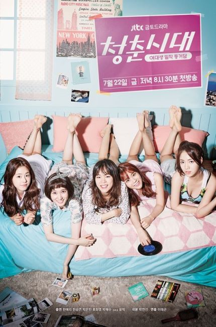 age-of-youth capitulos completos