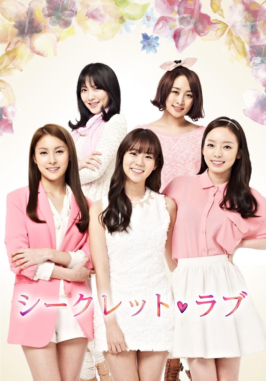 secret-love_Secret Love (2014) | Wiki Drama | Fandom powered by Wikia