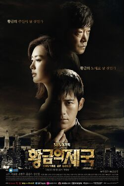 Empire of Gold online hd