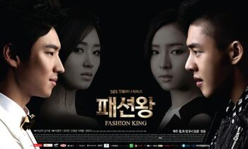 Fashion King online hd