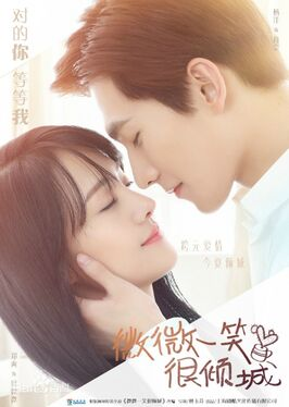 love-o2o capitulos completos