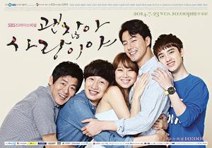 It's OK, It's LoveSBS2014-3