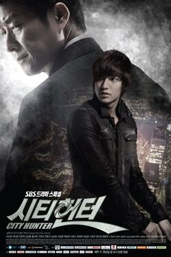 City Hunter online hd