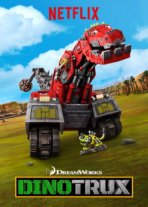 Dinotrux Dreamworks Animation Wiki Fandom Powered By Wikia