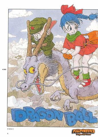 File:Goku4(WorldSpecial)Part1.jpg