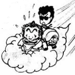 Thunder ogre goronbo cloud