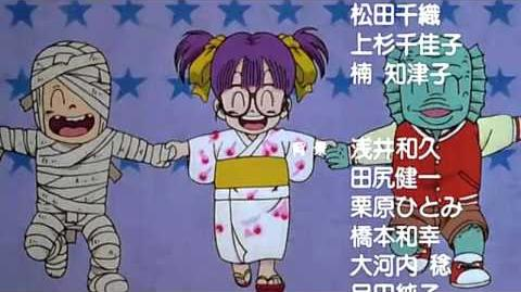 Dr.スランプ アラレちゃん音頭(劇場版)