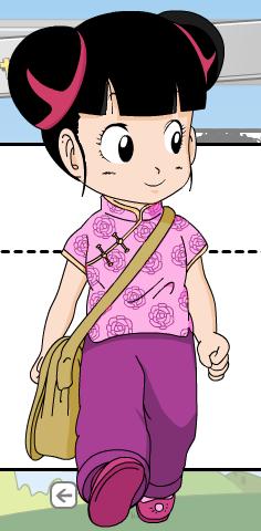 File:Tsururin tsun 1.PNG