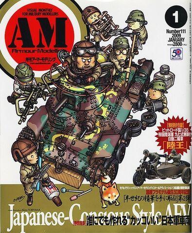 File:ArmourModellingCover2.jpg