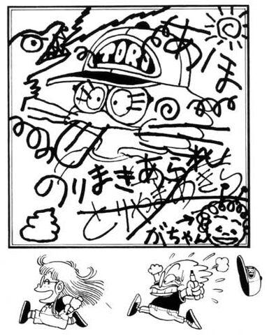 File:ToriAutographDestrByArale.jpg