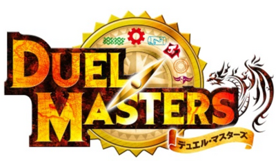 Duel Masters 15th logo