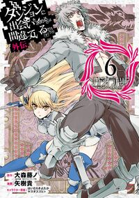 Sword Oratoria Manga Volume 6
