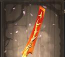 Hidetzu, Born of Flame