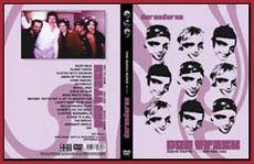 16 - DVD Beacon01