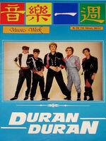 Duranmusicweek1
