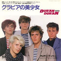 2 girls on film japan EMS-17166 duran duran single