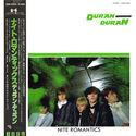 Nite Romantics - Japan EMS-41005 EP DURAN DURAN WIKIPEDIA COLLECTION
