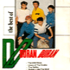 1 AUDIO MASTER RECORDS · INDONESIA · AM 1003 wikipedia duran duran discogs twitter