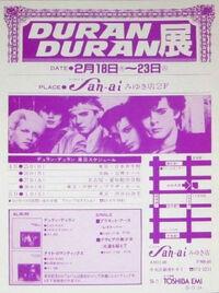 Poster duran duran japan wikipedia paper gods album flyer