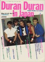Duran-Duran-Duran-Duran-In-Ja
