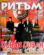 Rhythm ритъм 2006 magazine bulgaria duran duran wikipedia