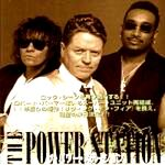 Power station japan 1996