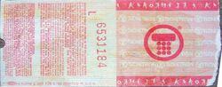 DURAN DURAN TICKET SEP. 30 1981 PARK WEST CHICAGO ticket stubs wikipedia tour 1