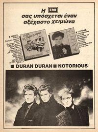 NOTORIOUS ADVERT DURAN DURAN 2