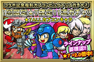 ZC-Capcom-Gacha-All