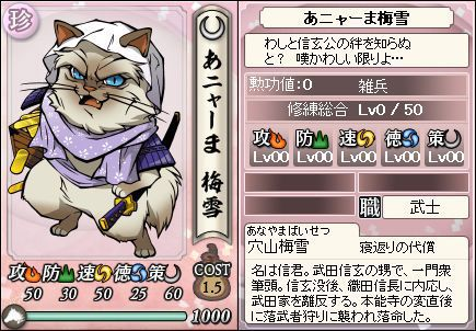 File:Nobukimi Anayama (SC).jpeg