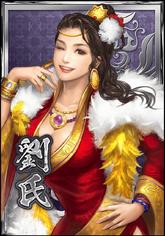 Liushi (DWB)
