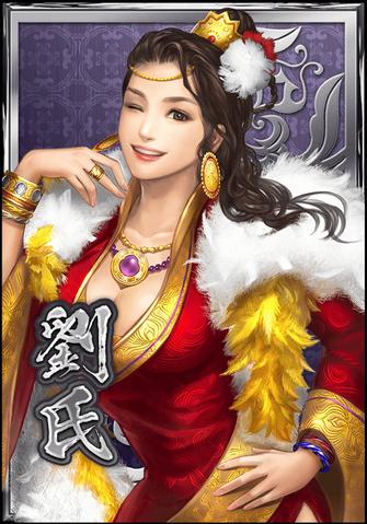 File:Liushi (DWB).png