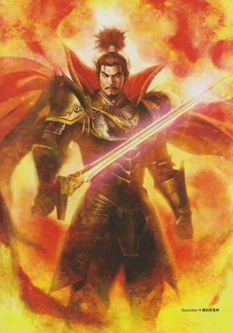 File:Nobunaga-sw4art.jpg