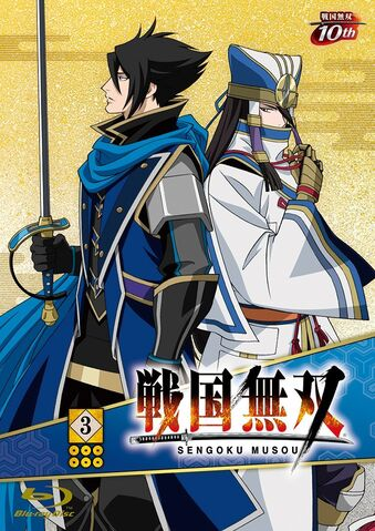 File:Sw-animeseries-vol3cover.jpg