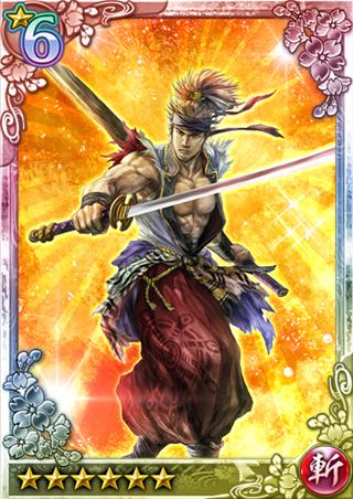 File:Musashi Miyamoto 2 (QBTKD).png