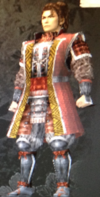 Tallsplint Armor (Kessen III)