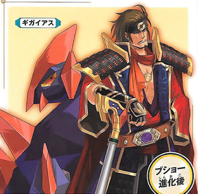 File:Pokemon Conquest - Ujiyasu 2.png