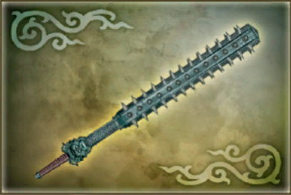 File:Xiahouyuan-dw5weapon3.jpg