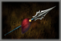 Dragon Spear (Bodyguard)