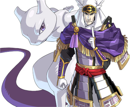 File:Kenshin2-pokenobu.jpg