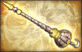 File:Big Star Weapon - Oichi's Guardian.png